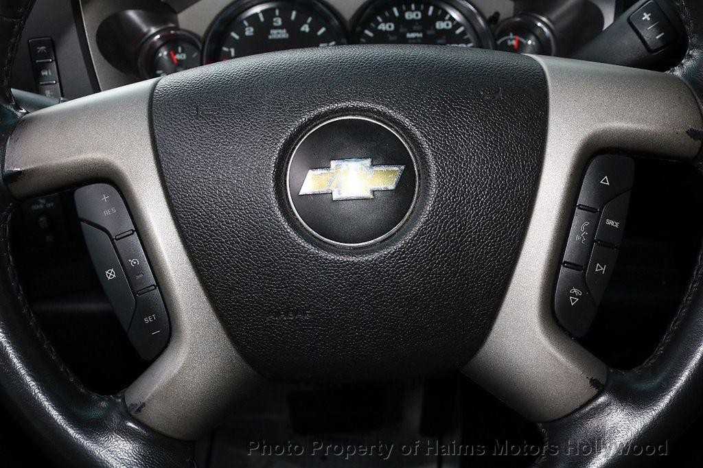 """2012 Chevrolet Silverado 1500 2WD Crew Cab 143.5"""" LT - 18036309 - 24"""