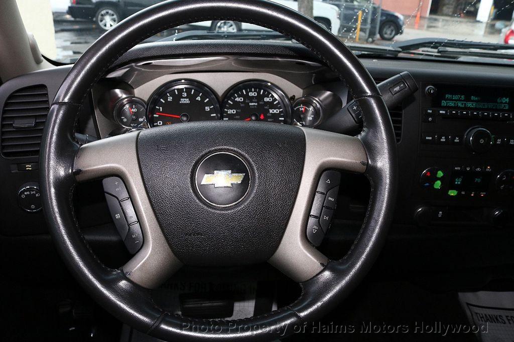 """2012 Chevrolet Silverado 1500 2WD Crew Cab 143.5"""" LT - 18036309 - 25"""