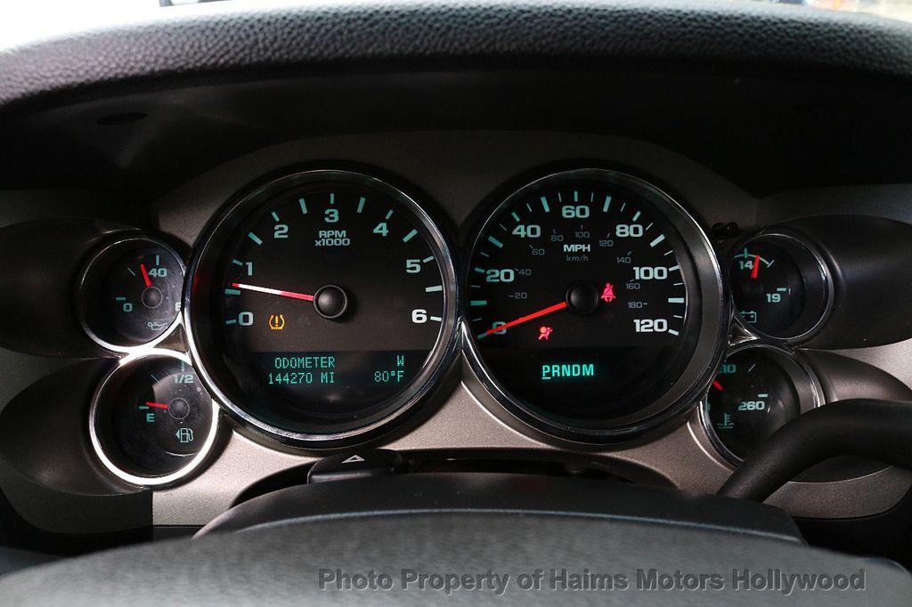 """2012 Chevrolet Silverado 1500 2WD Crew Cab 143.5"""" LT - 18036309 - 26"""