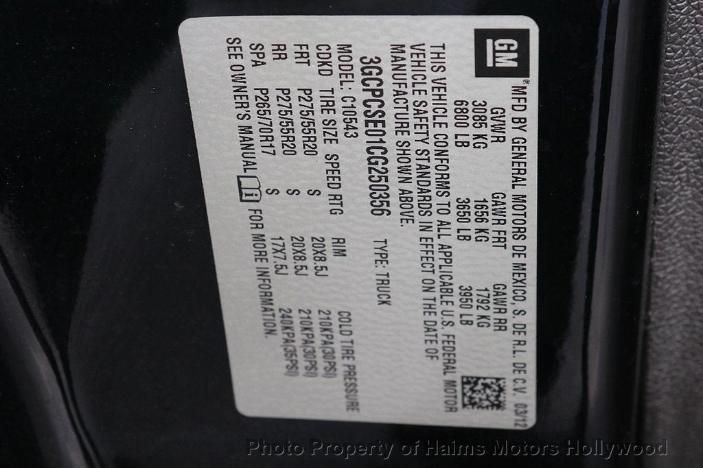 """2012 Chevrolet Silverado 1500 2WD Crew Cab 143.5"""" LT - 18036309 - 30"""