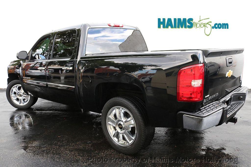 """2012 Chevrolet Silverado 1500 2WD Crew Cab 143.5"""" LT - 18036309 - 6"""