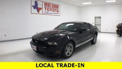 2012 Ford Mustang - 1ZVBP8AM0C5234616