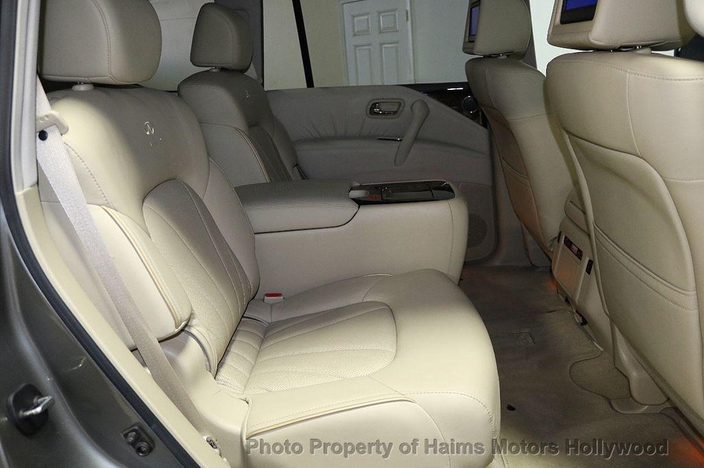 2012 INFINITI QX56 2WD 4dr 7-passenger - 18618526 - 15