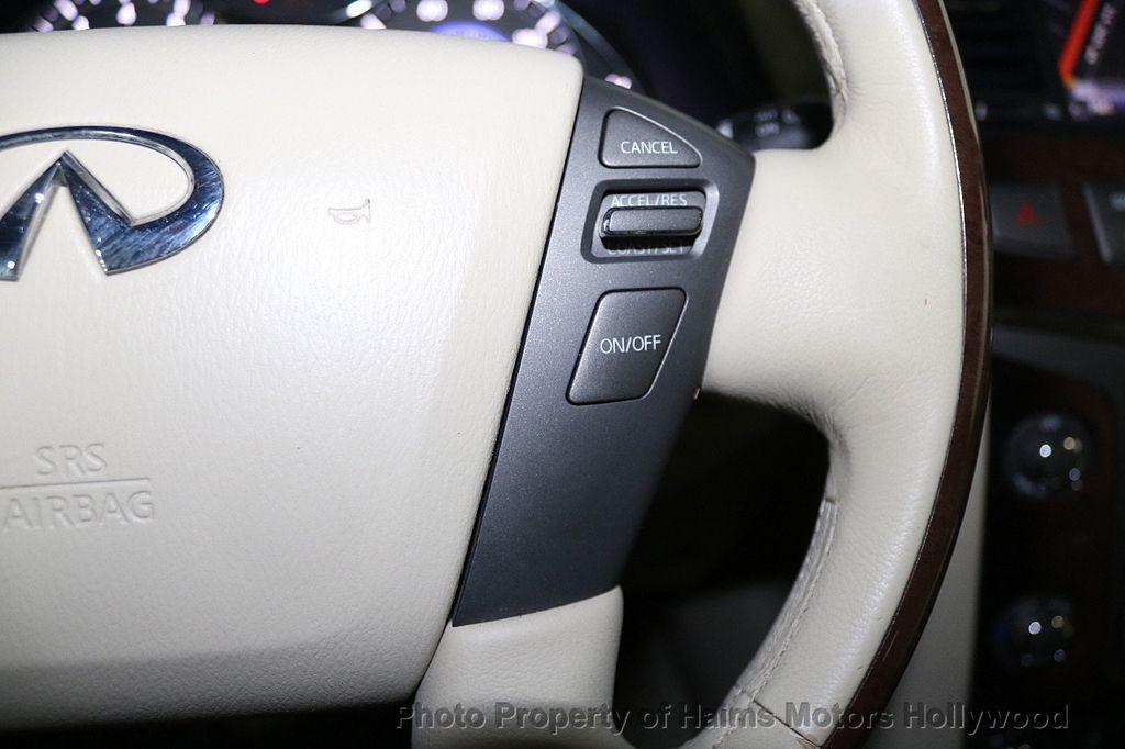 2012 INFINITI QX56 2WD 4dr 7-passenger - 18618526 - 32