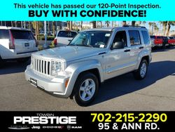 2012 Jeep Liberty - 1C4PJMAK5CW215345