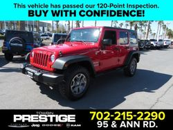 2012 Jeep Wrangler Unlimited - 1C4BJWDG8CL235989