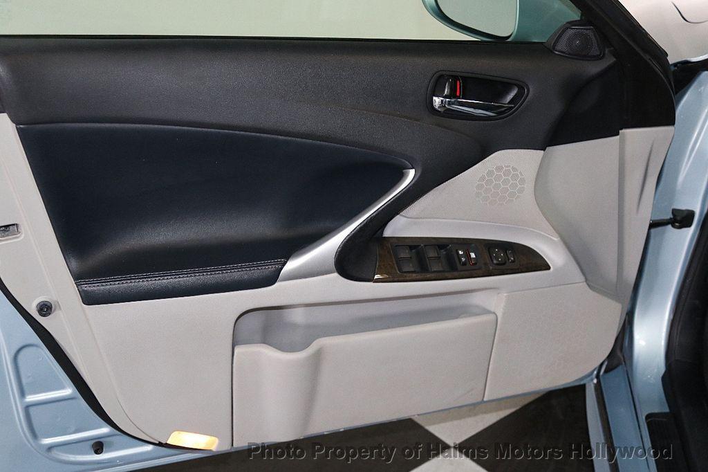 2012 Lexus IS 250 Base Trim - 17501580 - 9
