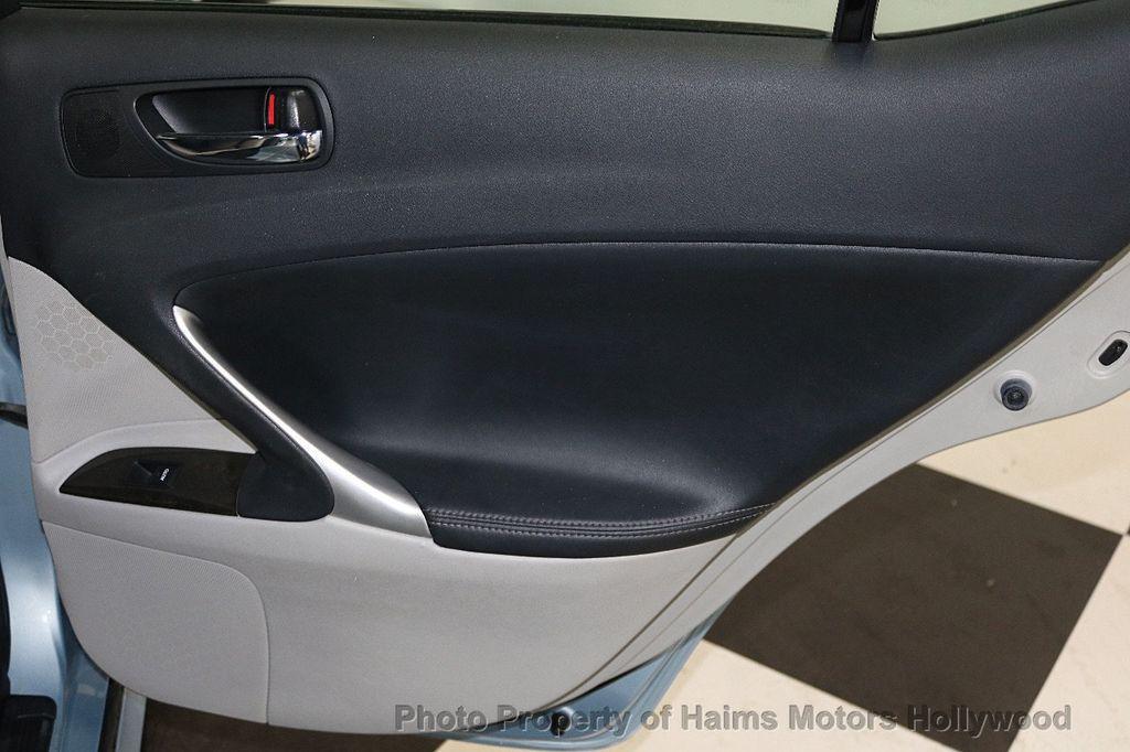2012 Lexus IS 250 Base Trim - 17501580 - 11