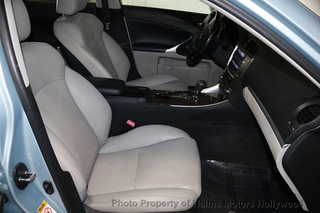 2012 Lexus IS 250 Base Trim - 17501580 - 13