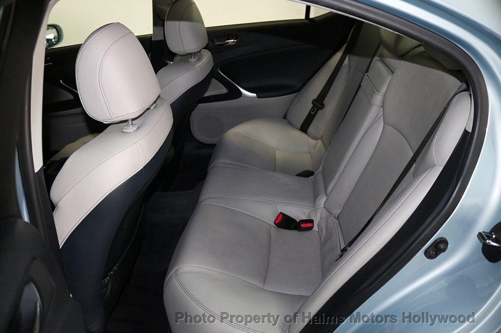 2012 Lexus IS 250 Base Trim - 17501580 - 15