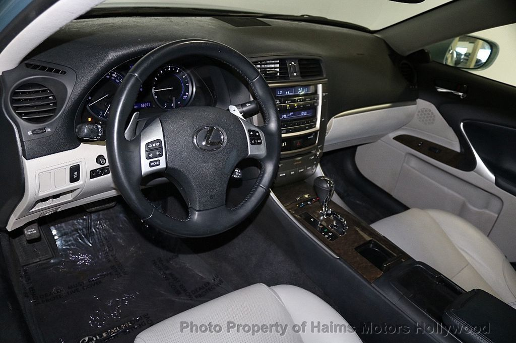 2012 Lexus IS 250 Base Trim   17501580   17