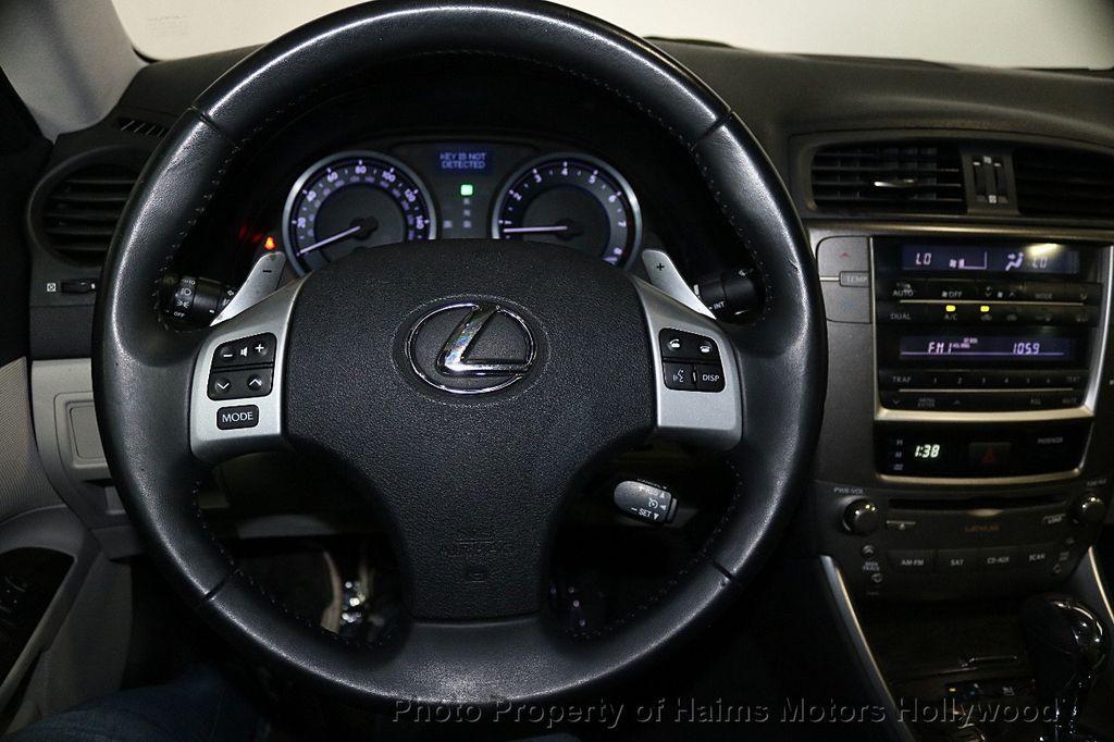 2012 Lexus IS 250 Base Trim   17501580   28