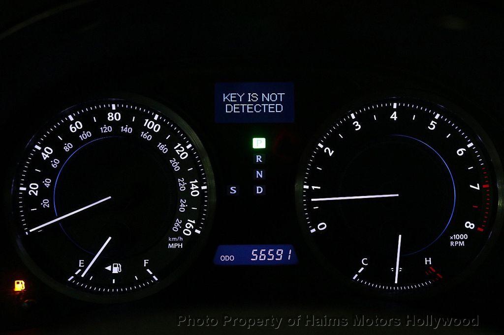 2012 Lexus IS 250 Base Trim - 17501580 - 29