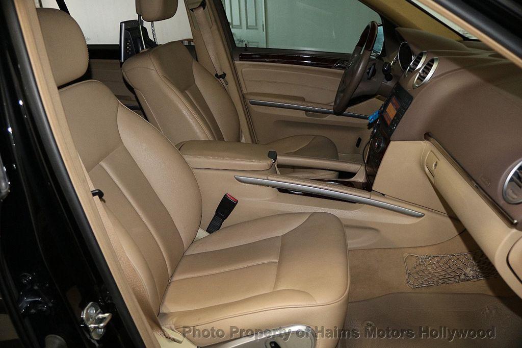 2012 Mercedes-Benz GL-Class GL450 4MATIC - 17514497 - 16