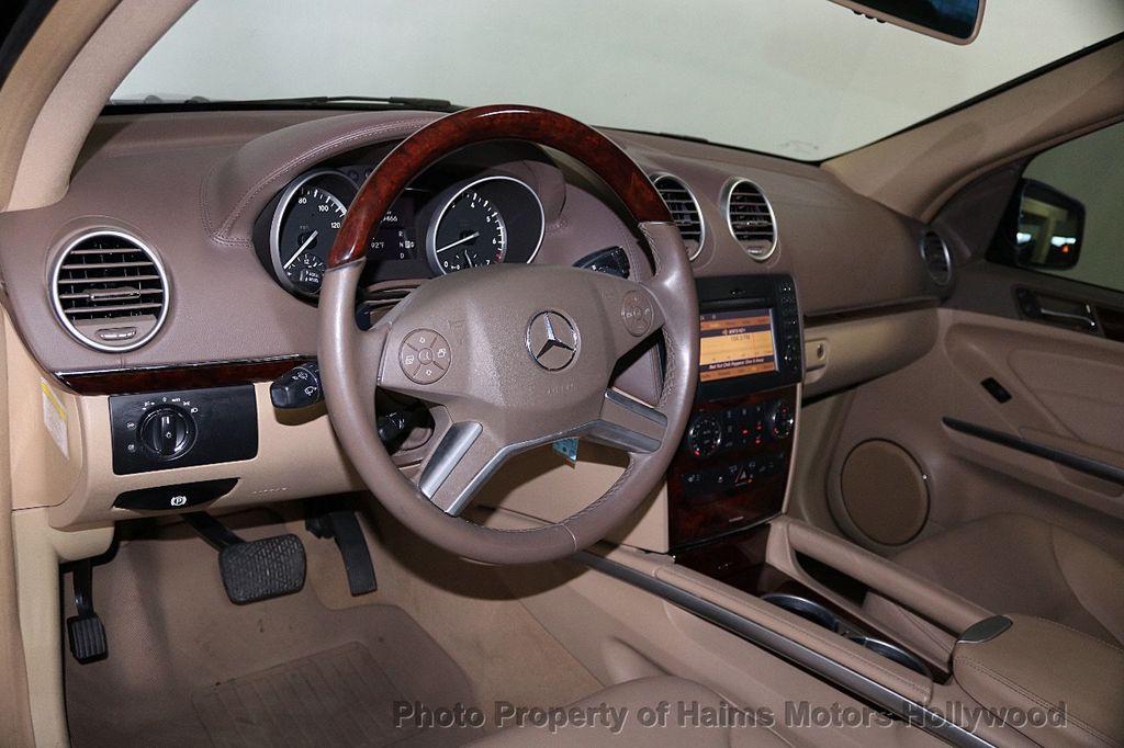 2012 Mercedes-Benz GL-Class GL450 4MATIC - 17514497 - 25