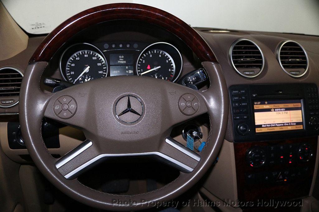 2012 Mercedes-Benz GL-Class GL450 4MATIC - 17514497 - 35