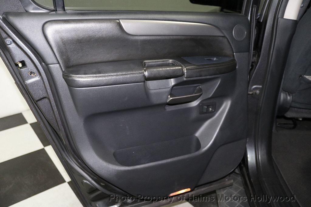 2012 Nissan Armada 2WD 4dr SL - 17843933 - 10