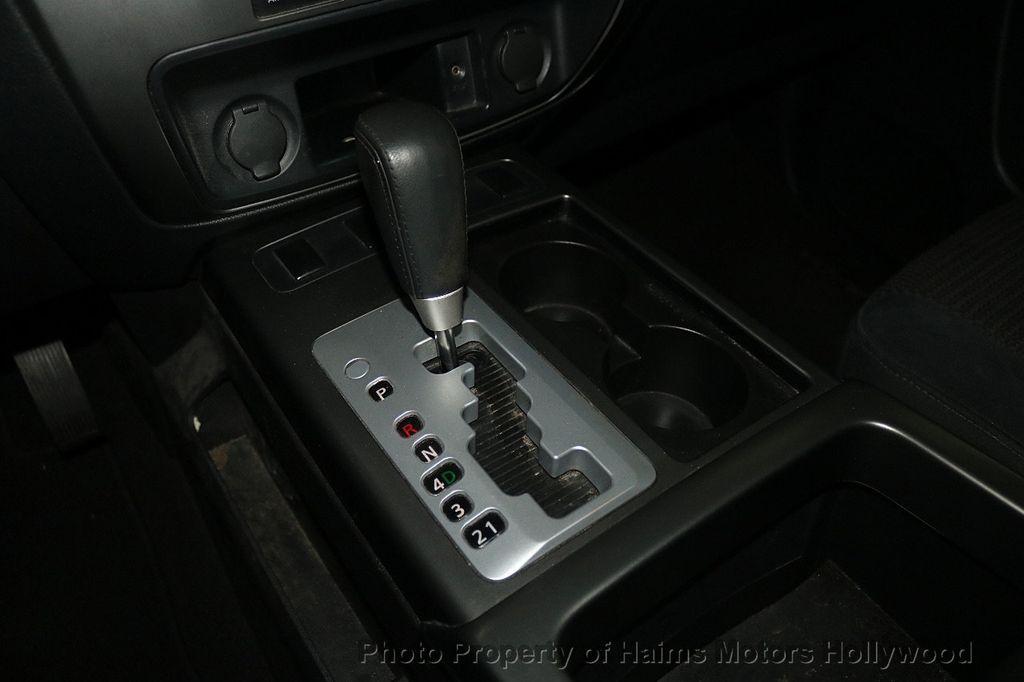 2012 Nissan Armada 2WD 4dr SL - 17843933 - 22