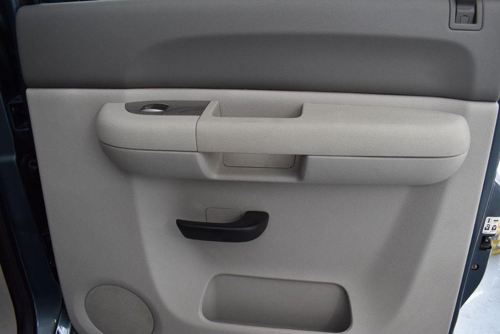"2013 GMC Sierra 2500HD 5"" Rough Country Lift Kit 22"" Custom Wheels - 18229242 - 20"