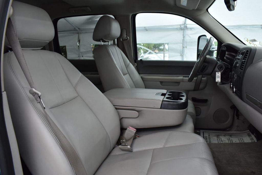 "2013 GMC Sierra 2500HD 5"" Rough Country Lift Kit 22"" Custom Wheels - 18229242 - 21"
