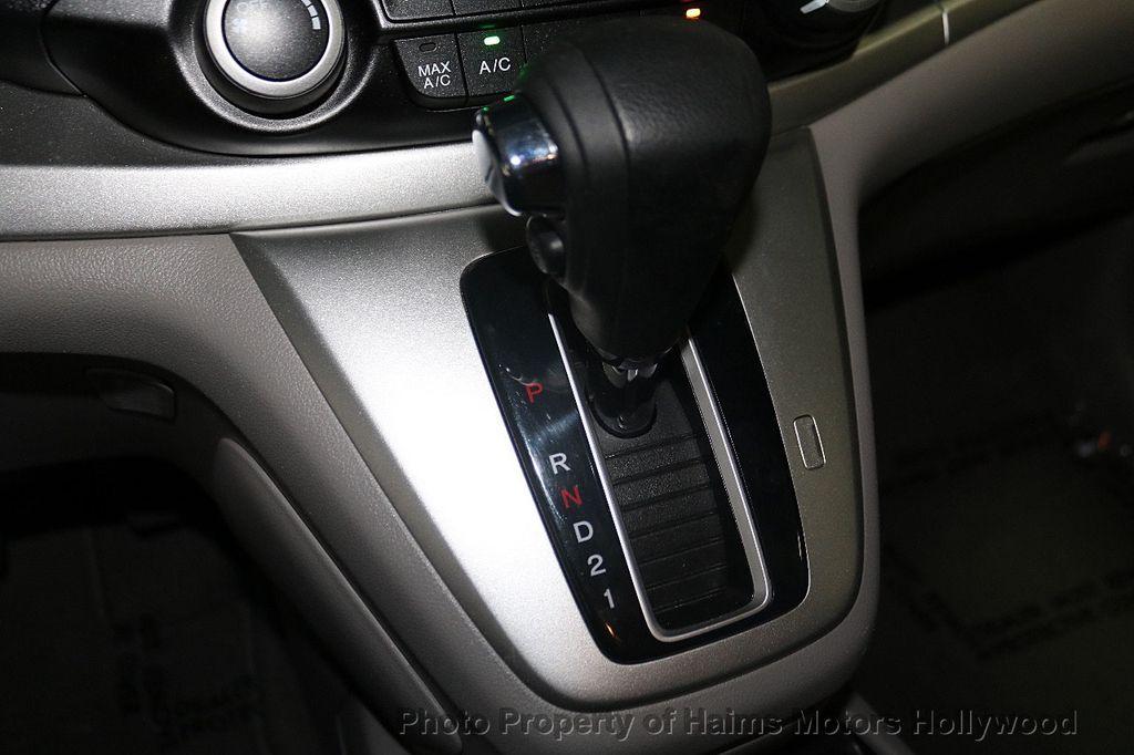 2013 Honda CR-V 2WD 5dr LX - 18663300 - 19