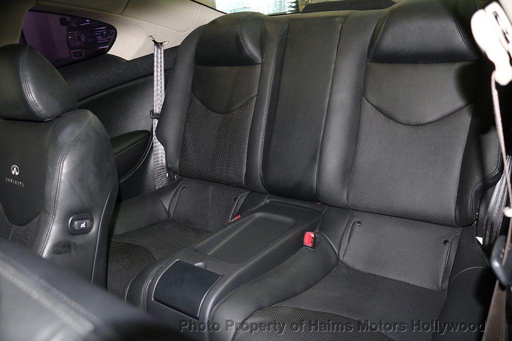 2013 INFINITI G37 Coupe 2dr x AWD - 17491909 - 13