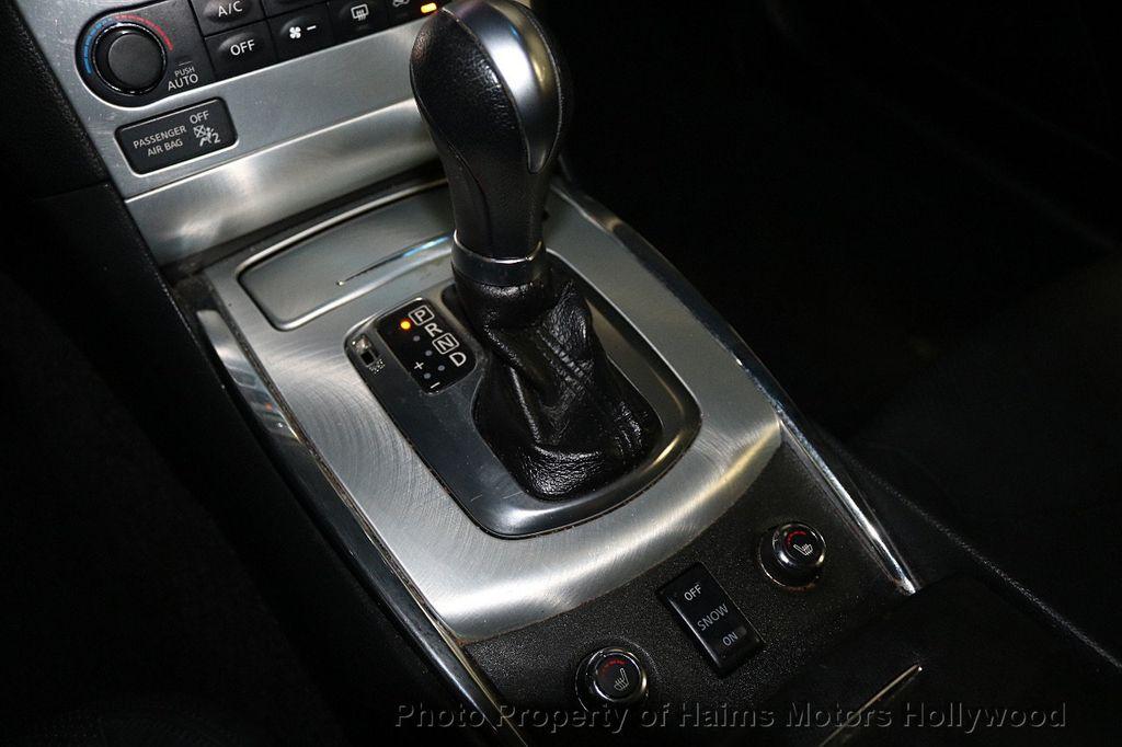 2013 INFINITI G37 Coupe 2dr x AWD - 17491909 - 20
