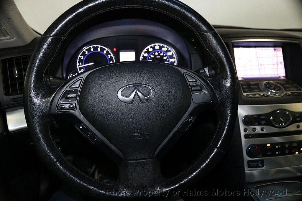 2013 INFINITI G37 Coupe 2dr x AWD - 17491909 - 27