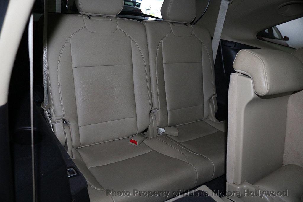2014 Acura MDX FWD 4dr Tech Pkg - 17595332 - 16