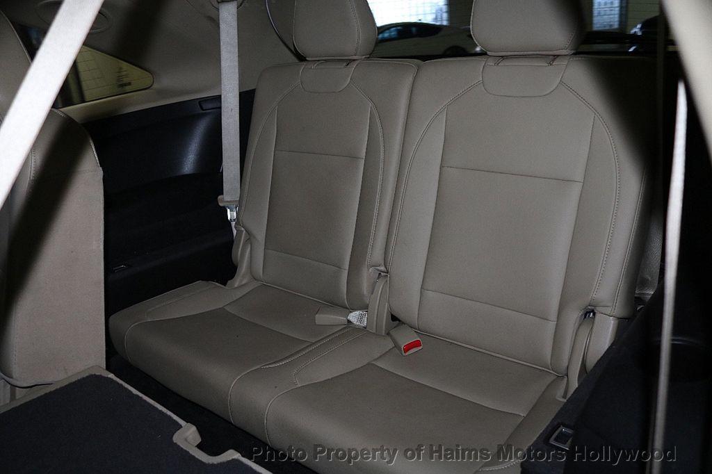 2014 Acura MDX FWD 4dr Tech Pkg - 17595332 - 18