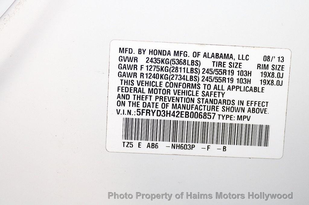 2014 Acura MDX FWD 4dr Tech Pkg - 17595332 - 38