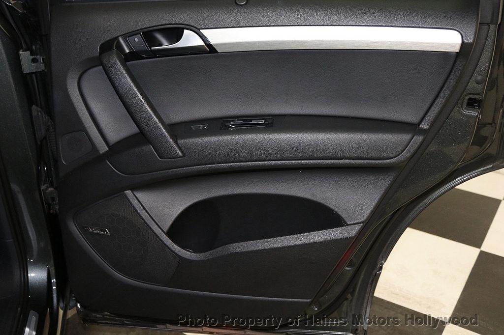 2014 Audi Q7 quattro 4dr 3.0L TDI Prestige - 18571027 - 14