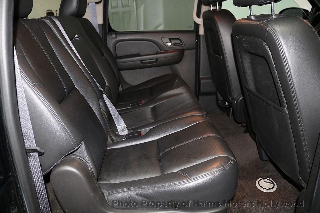 2014 Chevrolet Suburban 4WD 4dr LT - 18607414 - 14