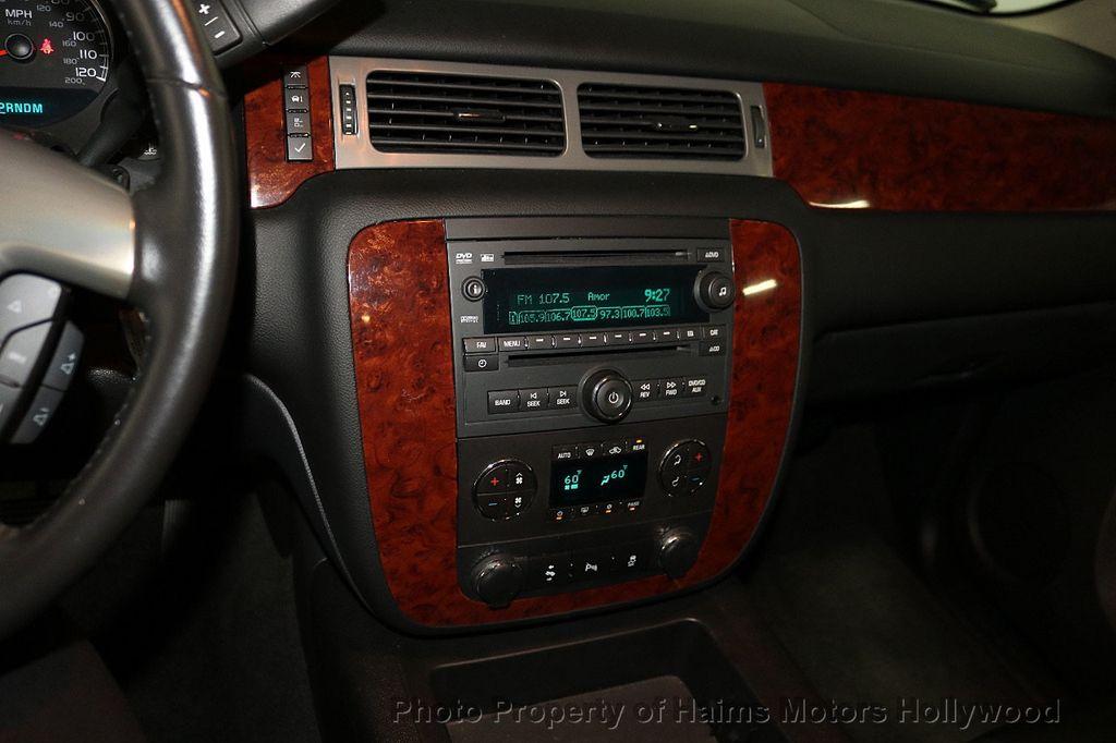 2014 Chevrolet Suburban 4WD 4dr LT - 18607414 - 21