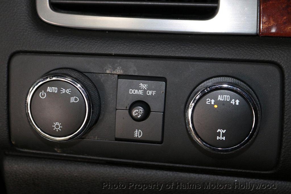 2014 Chevrolet Suburban 4WD 4dr LT - 18607414 - 25