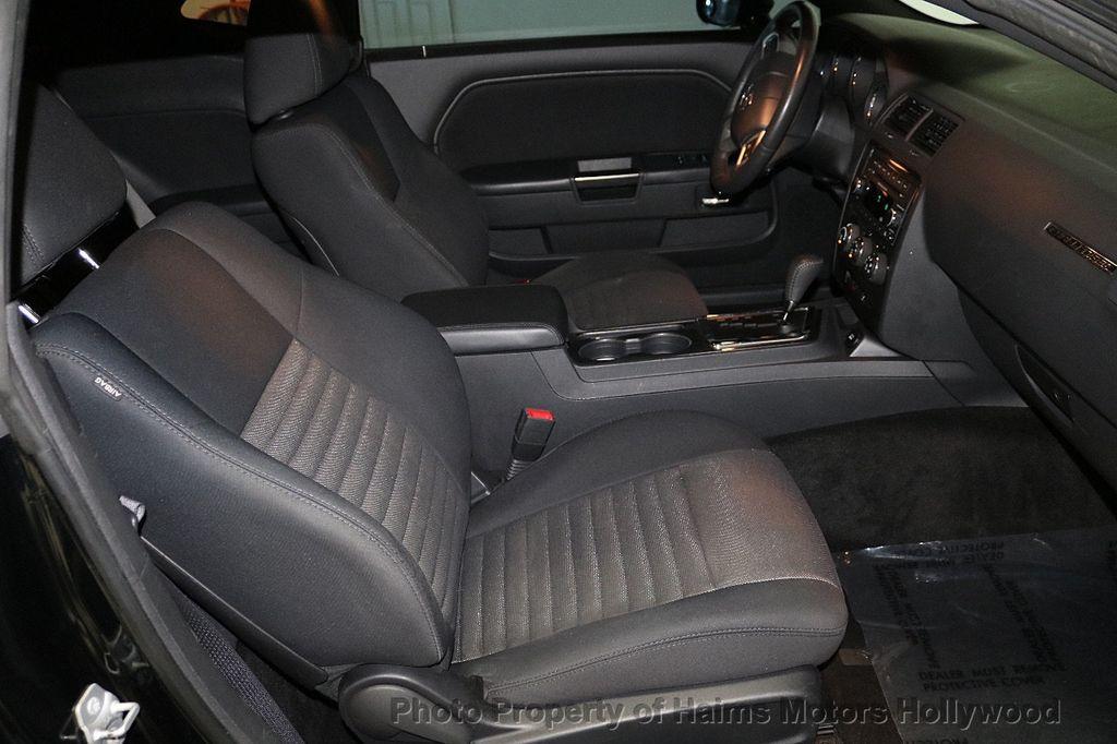 2014 Dodge Challenger 2dr Coupe SXT - 18712610 - 11