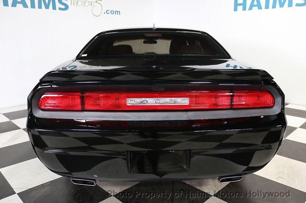 2014 Dodge Challenger 2dr Coupe SXT - 18712610 - 5