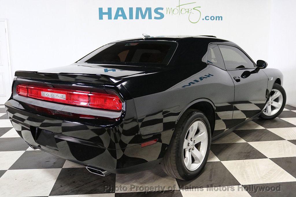 2014 Dodge Challenger 2dr Coupe SXT - 18712610 - 6