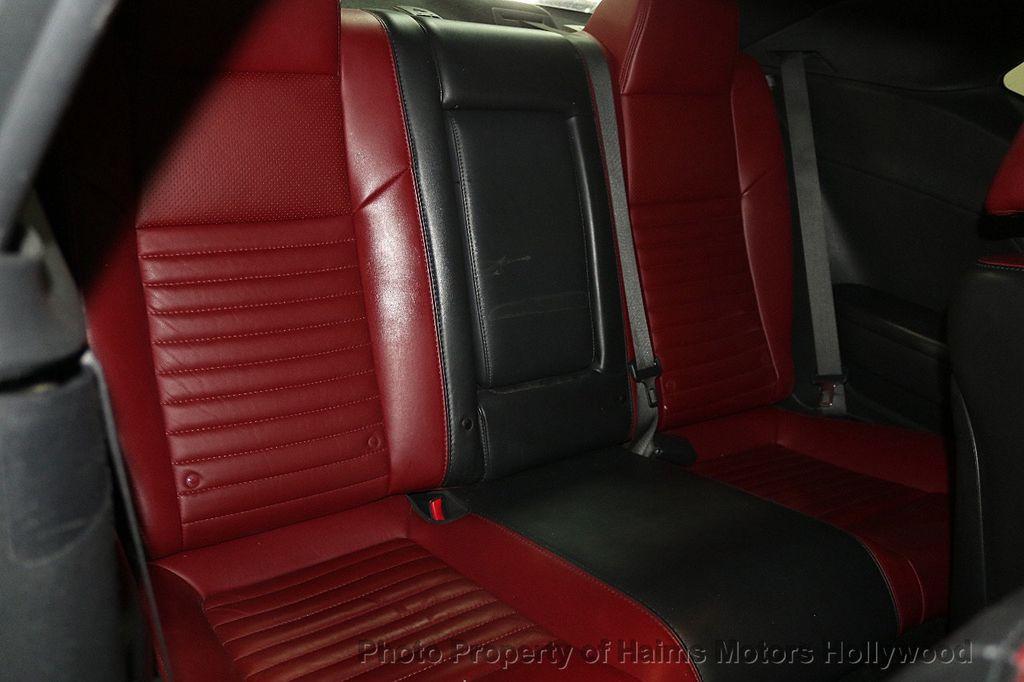 2014 Dodge Challenger R/T - 17525556 - 12