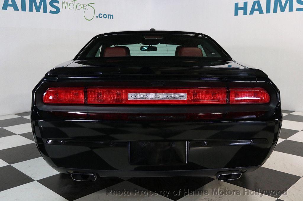 2014 Dodge Challenger R/T - 17525556 - 5