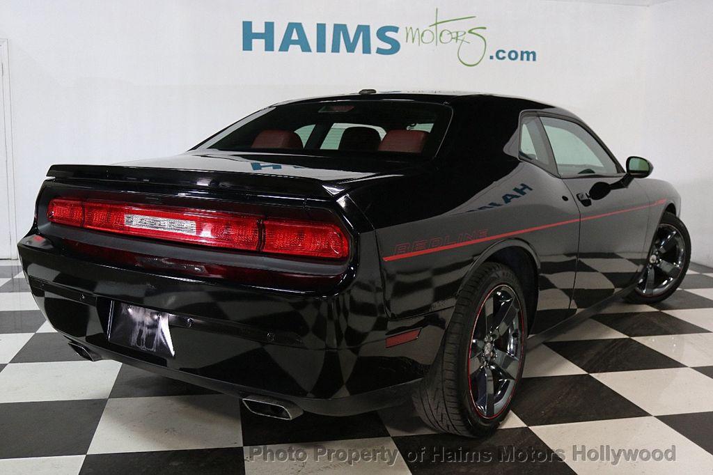 2014 Dodge Challenger R/T - 17525556 - 6