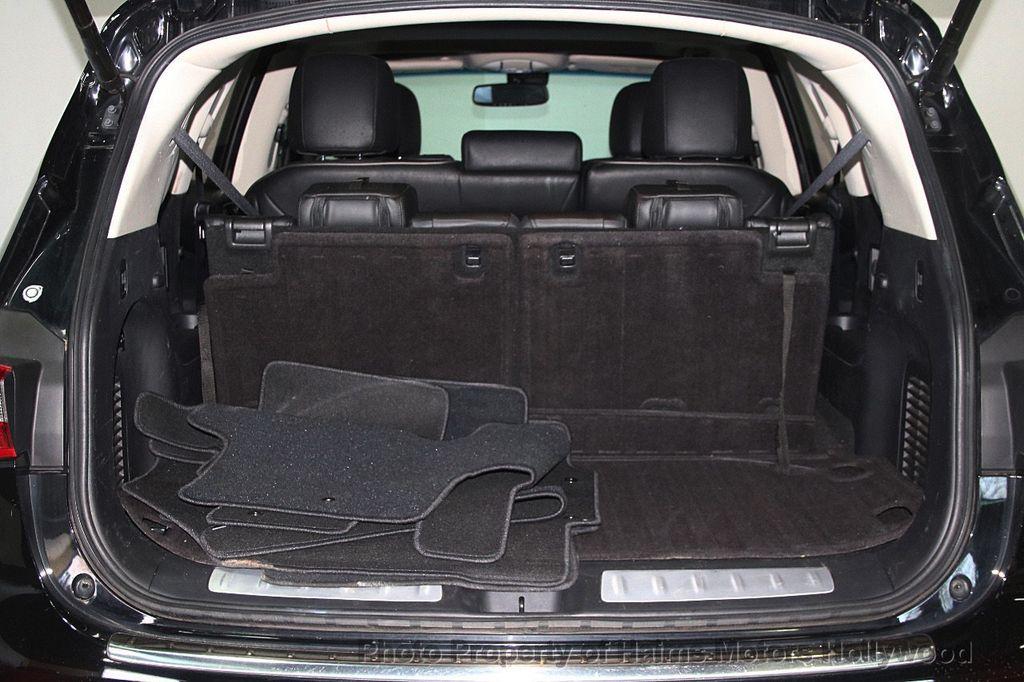 2014 INFINITI QX60 AWD 4dr - 17422223 - 8