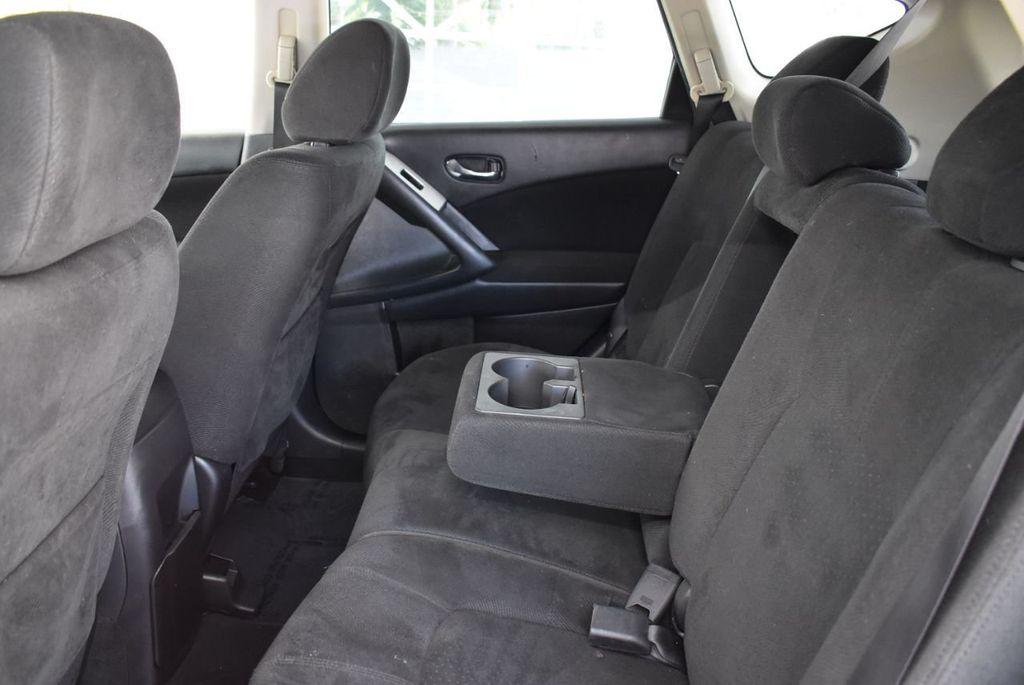 2014 Nissan Murano  - 18546159 - 10