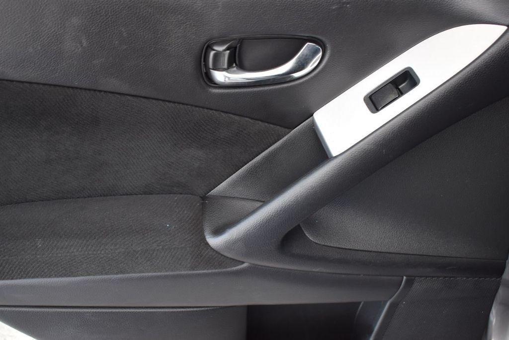2014 Nissan Murano  - 18546159 - 11