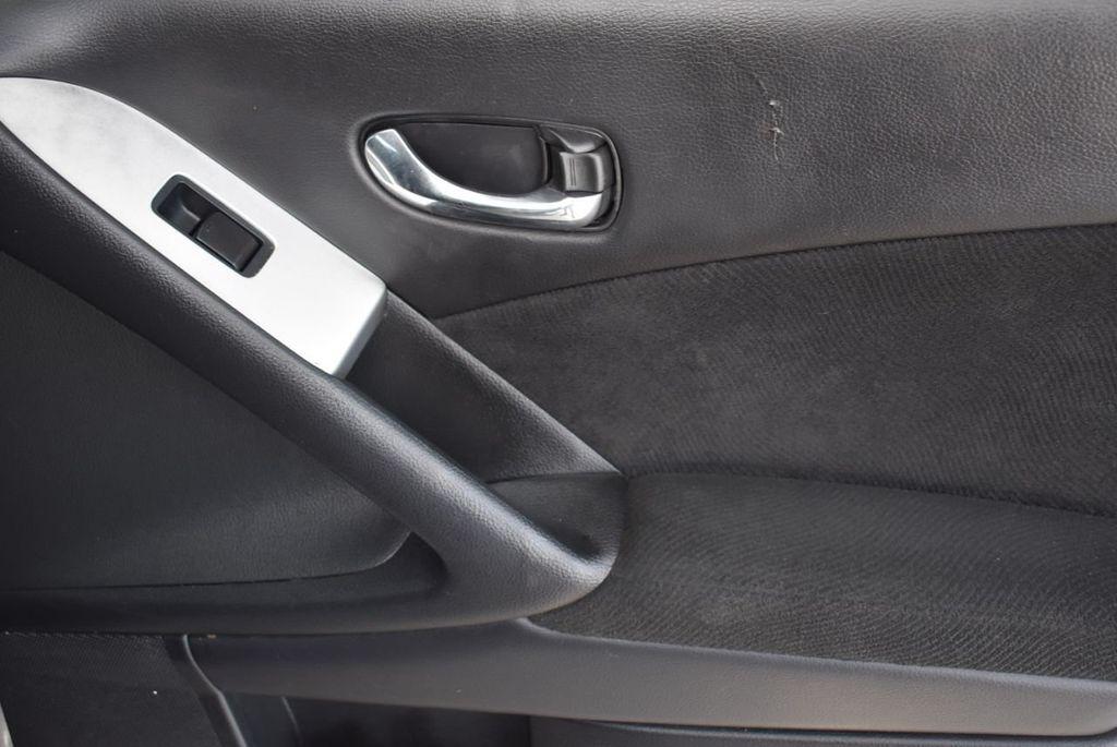 2014 Nissan Murano  - 18546159 - 16