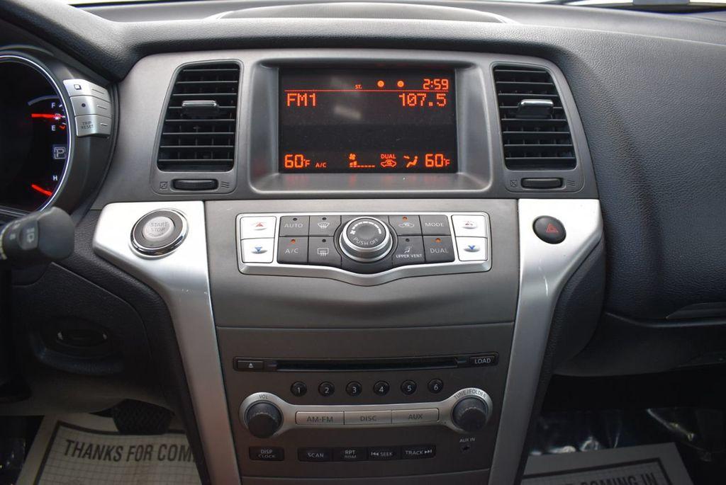 2014 Nissan Murano  - 18546159 - 22