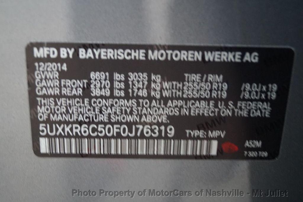 2015 BMW X5 xDrive50i w/3rd Row Seat  - 18383047 - 57