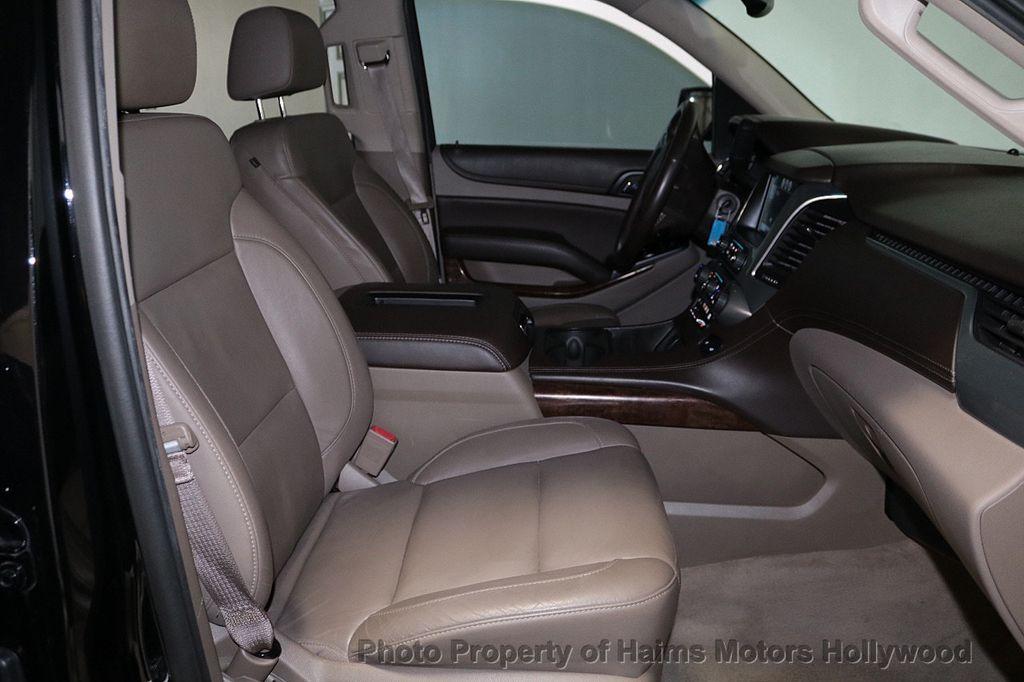 2015 Chevrolet Suburban 2WD 4dr LT - 18327136 - 14