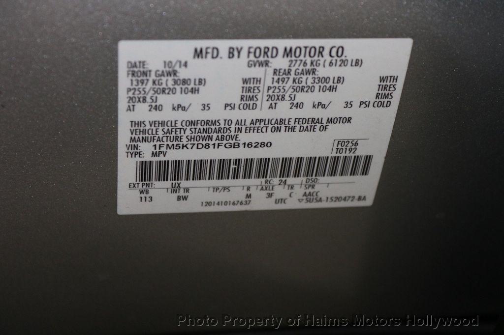 2015 Ford Explorer FWD 4dr XLT - 17517303 - 36