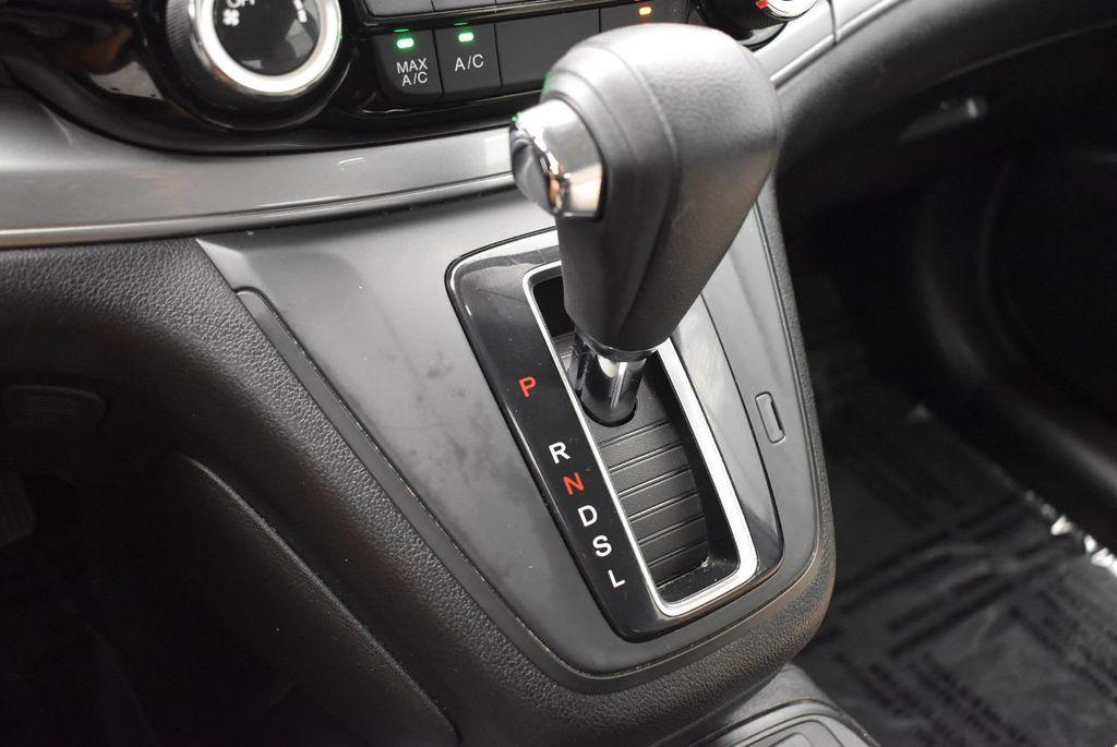 2015 Honda CR-V 2WD 5dr LX - 17499682 - 21